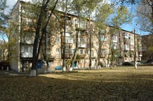 Квартира Победы просп., 7б, Киев, Z-373524 - Фото 11