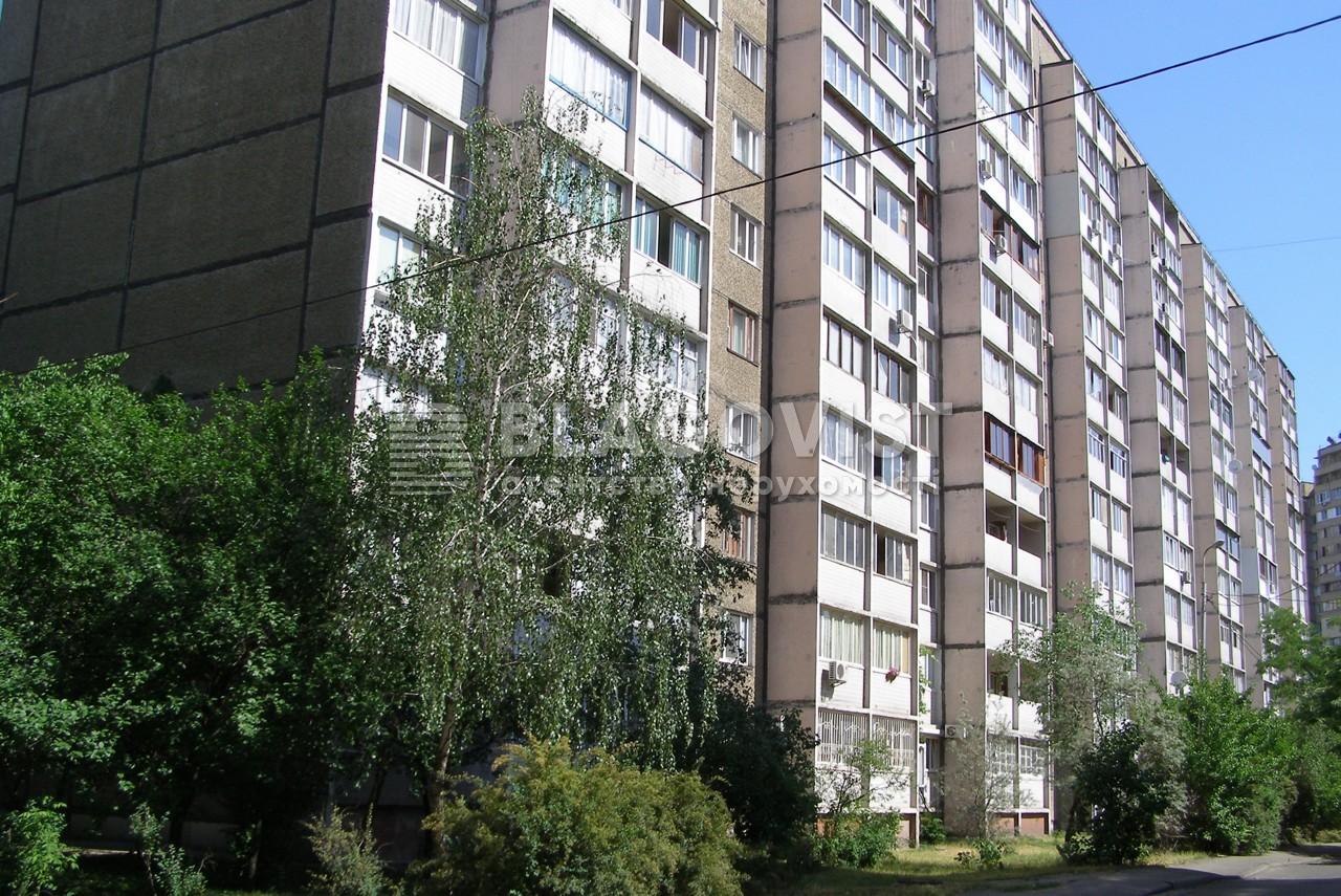 Квартира Z-795367, Харьковское шоссе, 154, Киев - Фото 1