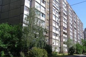 Квартира Харьковское шоссе, 154, Киев, Z-795367 - Фото