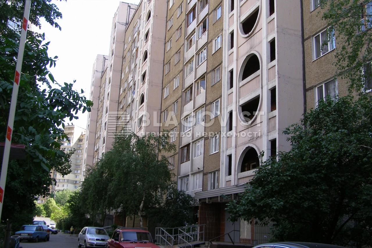 Квартира Z-795367, Харьковское шоссе, 154, Киев - Фото 2