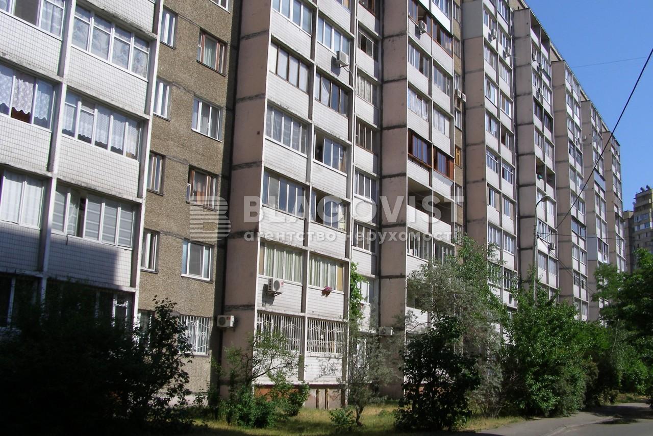 Квартира Z-795367, Харьковское шоссе, 154, Киев - Фото 3