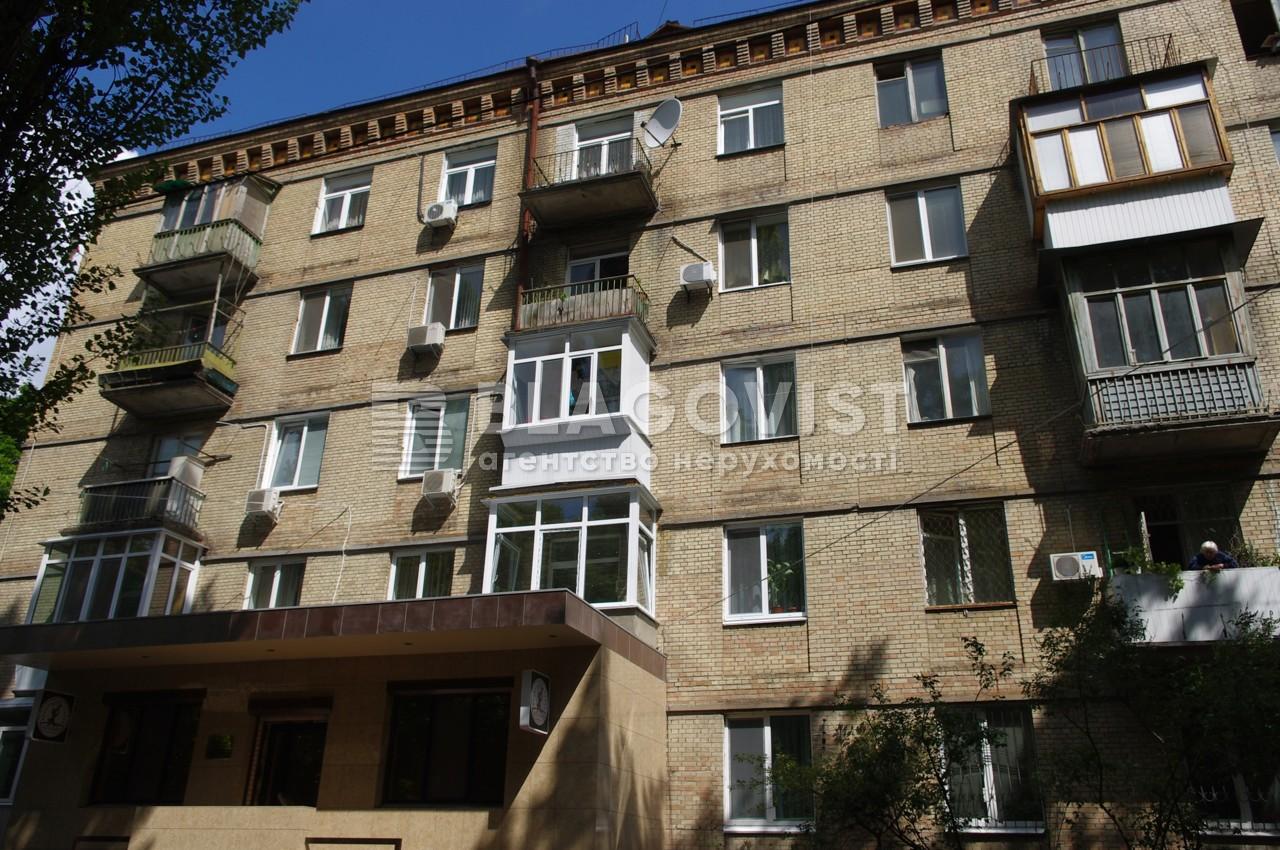 Квартира F-42050, Искровская, 3, Киев - Фото 1