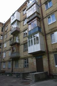 Apartment Iskrivska, 3, Kyiv, Z-603332 - Photo2
