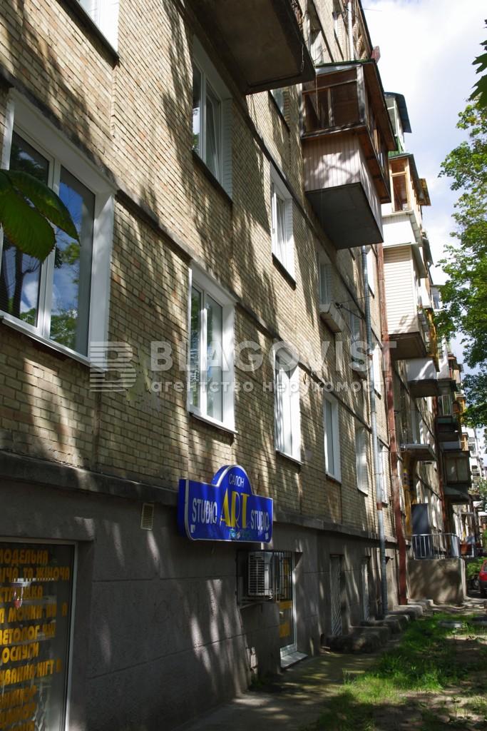 Квартира F-42050, Искровская, 3, Киев - Фото 3