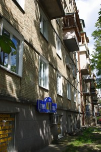 Apartment Iskrivska, 3, Kyiv, Z-603332 - Photo3