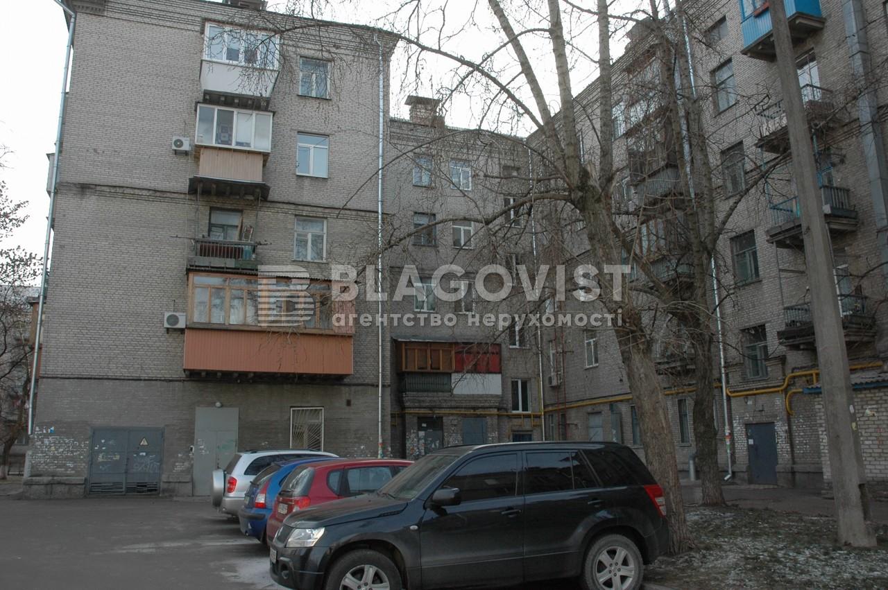 Квартира Z-808584, Строителей, 28/15, Киев - Фото 2