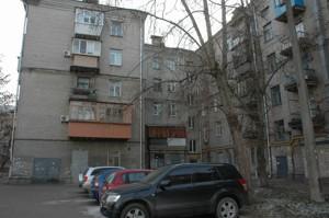 Магазин, Строителей, Киев, Z-1032975 - Фото 16