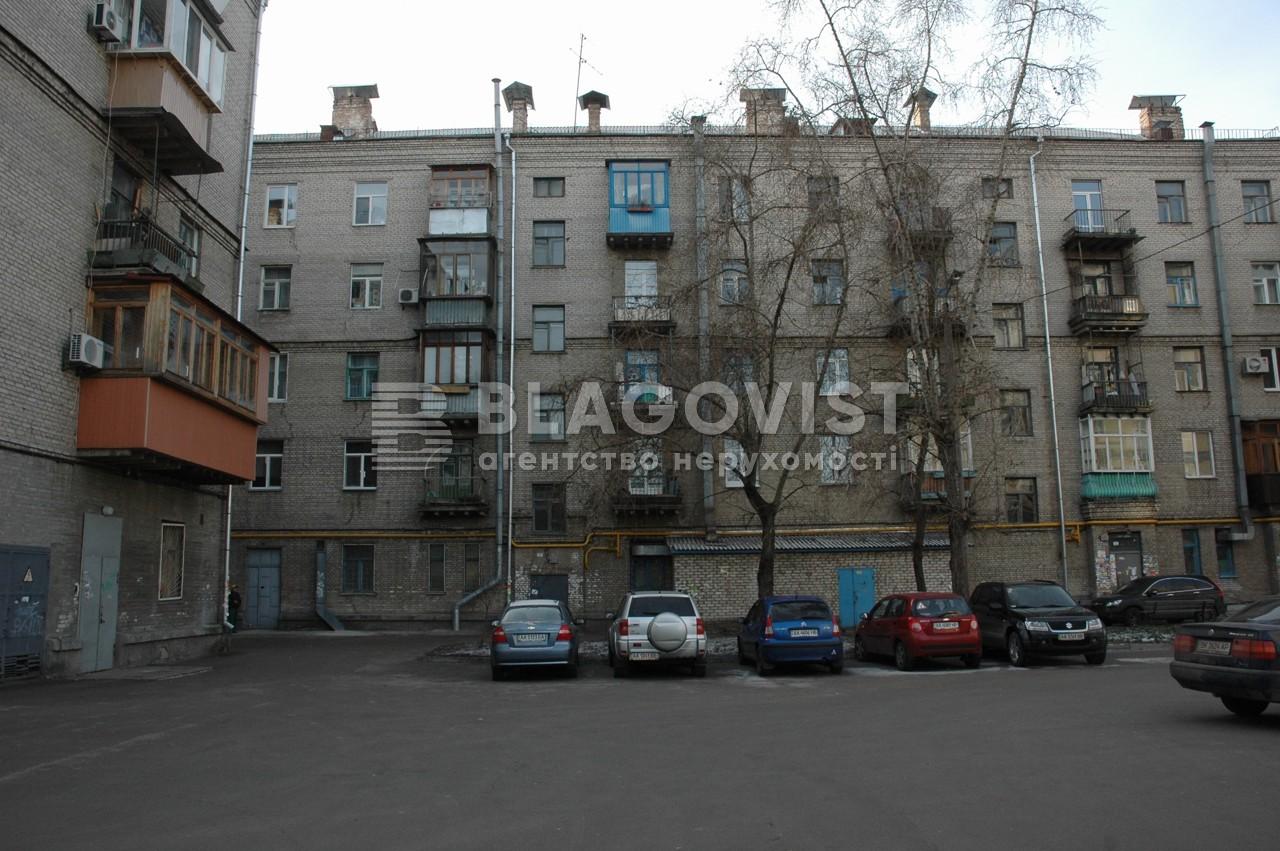 Квартира Z-808584, Строителей, 28/15, Киев - Фото 3