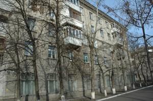 Shop, Budivelnykiv, Kyiv, Z-1032975 - Photo