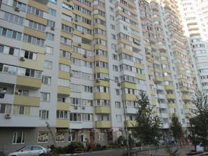 Квартира Драгоманова, 6/1, Київ, E-28457 - Фото 12