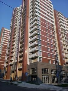 Квартира Филатова Академика, 2/1, Киев, H-42819 - Фото