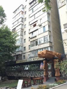 Квартира Тарасівська, 10а, Київ, R-22738 - Фото1