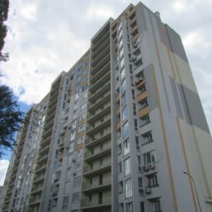 Квартира Борщаговская, 152а, Киев, Z-572684 - Фото 3