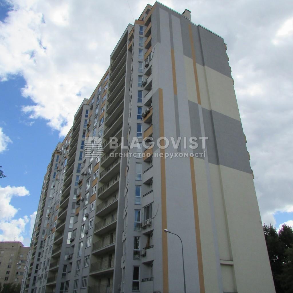 Квартира C-108306, Борщагівська, 152а, Київ - Фото 3