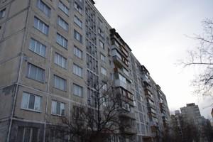 Квартира D-35457, Иорданская (Гавро Лайоша), 24, Киев - Фото 2