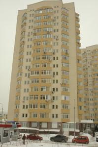 Квартира Нестайка Всеволода (Мільчакова О.), 8, Київ, R-31962 - Фото2