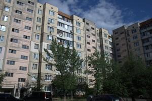 Квартира Героев Днепра, 73, Киев, Z-118926 - Фото