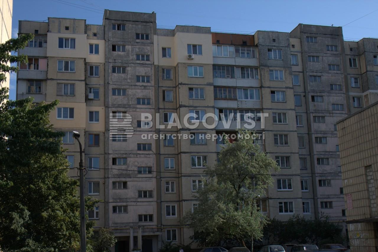 Квартира R-37932, Героев Днепра, 73, Киев - Фото 2