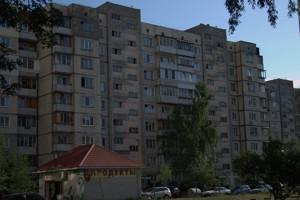 Квартира R-37932, Героев Днепра, 73, Киев - Фото 3