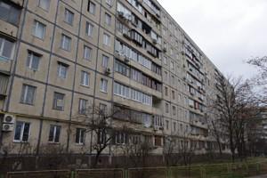 Квартира Малиновського Маршала, 32а, Київ, Z-608629 - Фото2
