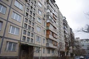 Квартира Малиновського Маршала, 32а, Київ, Z-608629 - Фото3