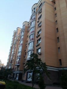 Нежилое помещение, Героев Сталинграда просп., Киев, R-28395 - Фото 13
