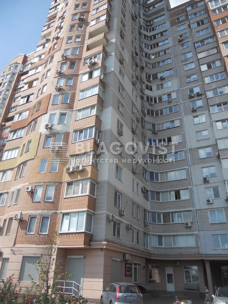 Квартира G-32979, Амосова Николая, 4, Киев - Фото 4