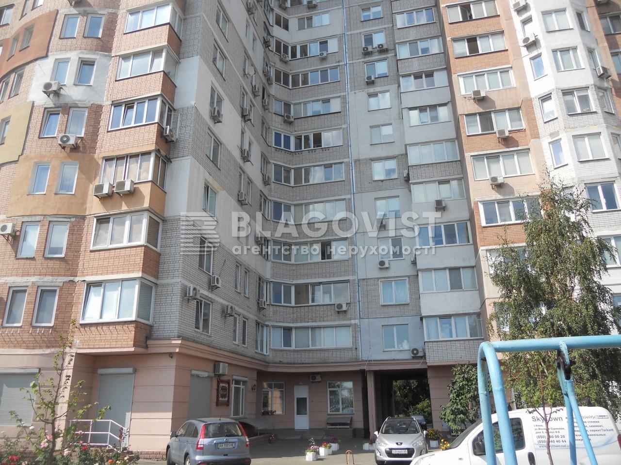 Квартира G-32979, Амосова Николая, 4, Киев - Фото 5