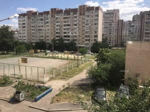 Квартира Крушельницкой Соломии, 1/5, Киев, H-38029 - Фото 12