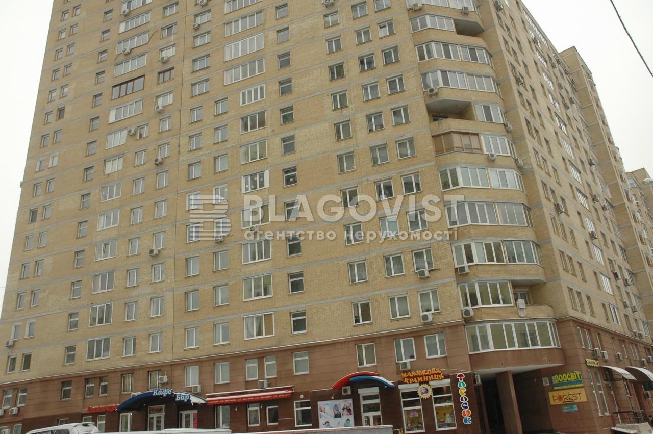 Квартира D-34777, Микільсько-Слобідська, 2в, Київ - Фото 3