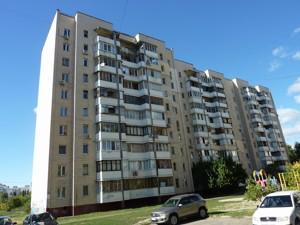 Квартира Тростянецька, 5а, Київ, Z-1535418 - Фото