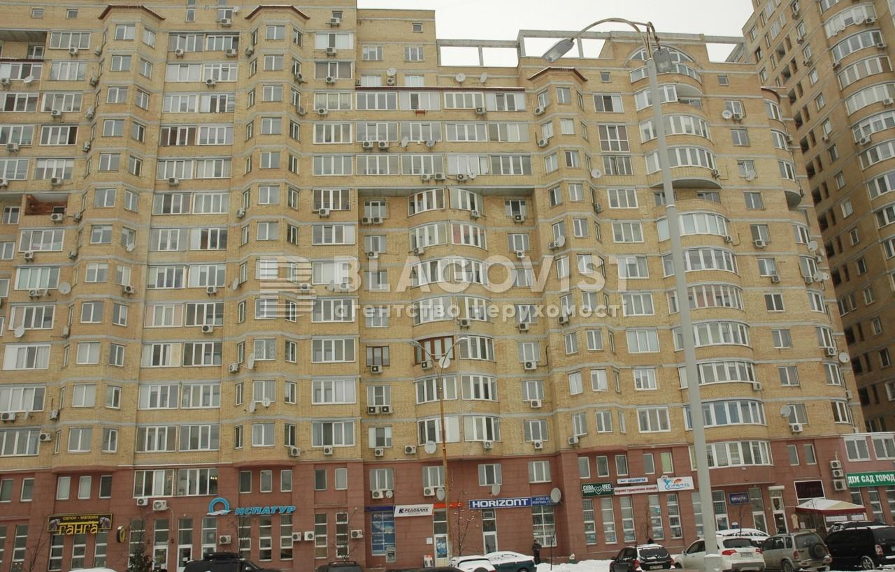 Квартира D-34777, Никольско-Слободская, 2в, Киев - Фото 2