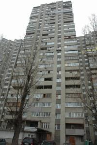 Квартира Святошинская пл., 1, Киев, E-10563 - Фото3
