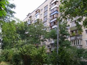 Квартира Ентузіастів, 45/1, Київ, Z-503196 - Фото1