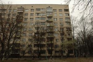 Квартира Вернадського Академіка бул., 85, Київ, R-40855 - Фото 14
