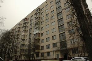 Квартира Вернадського Академіка бул., 85, Київ, M-38038 - Фото