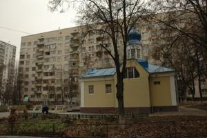 Квартира Вернадського Академіка бул., 85, Київ, R-40855 - Фото 15