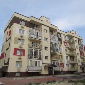 Вильямса Академика, Киев, Z-83428 - Фото