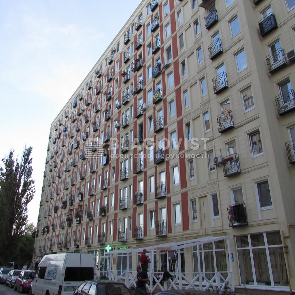 Офіс, E-38249, Клавдіївська, Київ - Фото 2