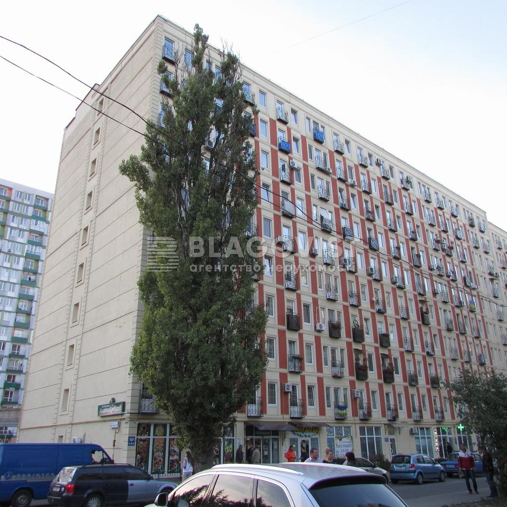 Офіс, E-38249, Клавдіївська, Київ - Фото 4