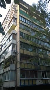 Квартира Победы просп., 127, Киев, H-38518 - Фото2