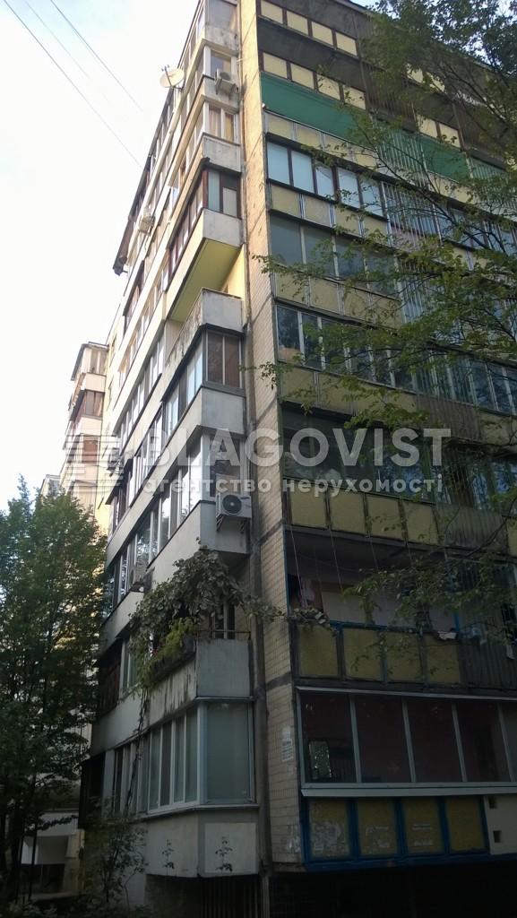 Квартира A-112052, Победы просп., 127, Киев - Фото 3
