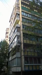 Квартира Победы просп., 127, Киев, H-38518 - Фото3