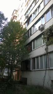 Квартира A-112052, Победы просп., 127, Киев - Фото 4