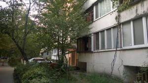 Квартира A-112052, Победы просп., 127, Киев - Фото 5
