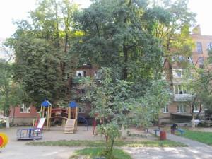 Квартира Новгородская, 4, Киев, C-106071 - Фото