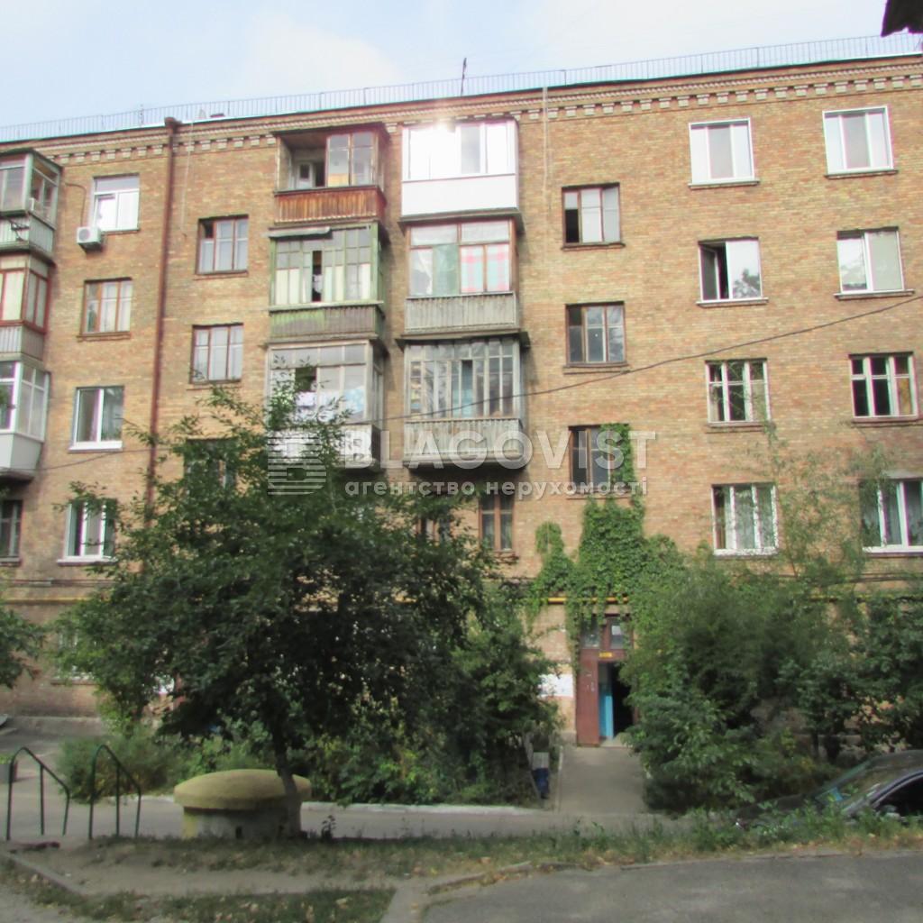Офіс, M-18306, Зоологічна, Київ - Фото 2