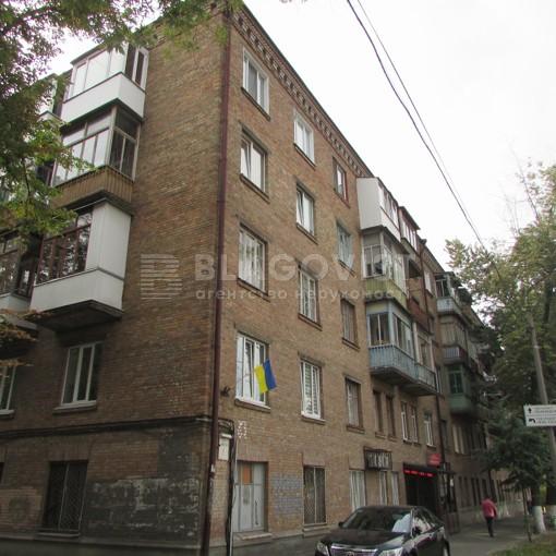 Квартира, M-18302, 4