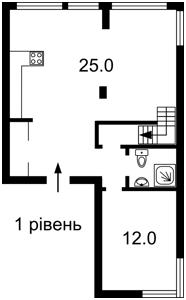 Квартира Регенераторная, 4корп.5, Киев, R-2303 - Фото 2