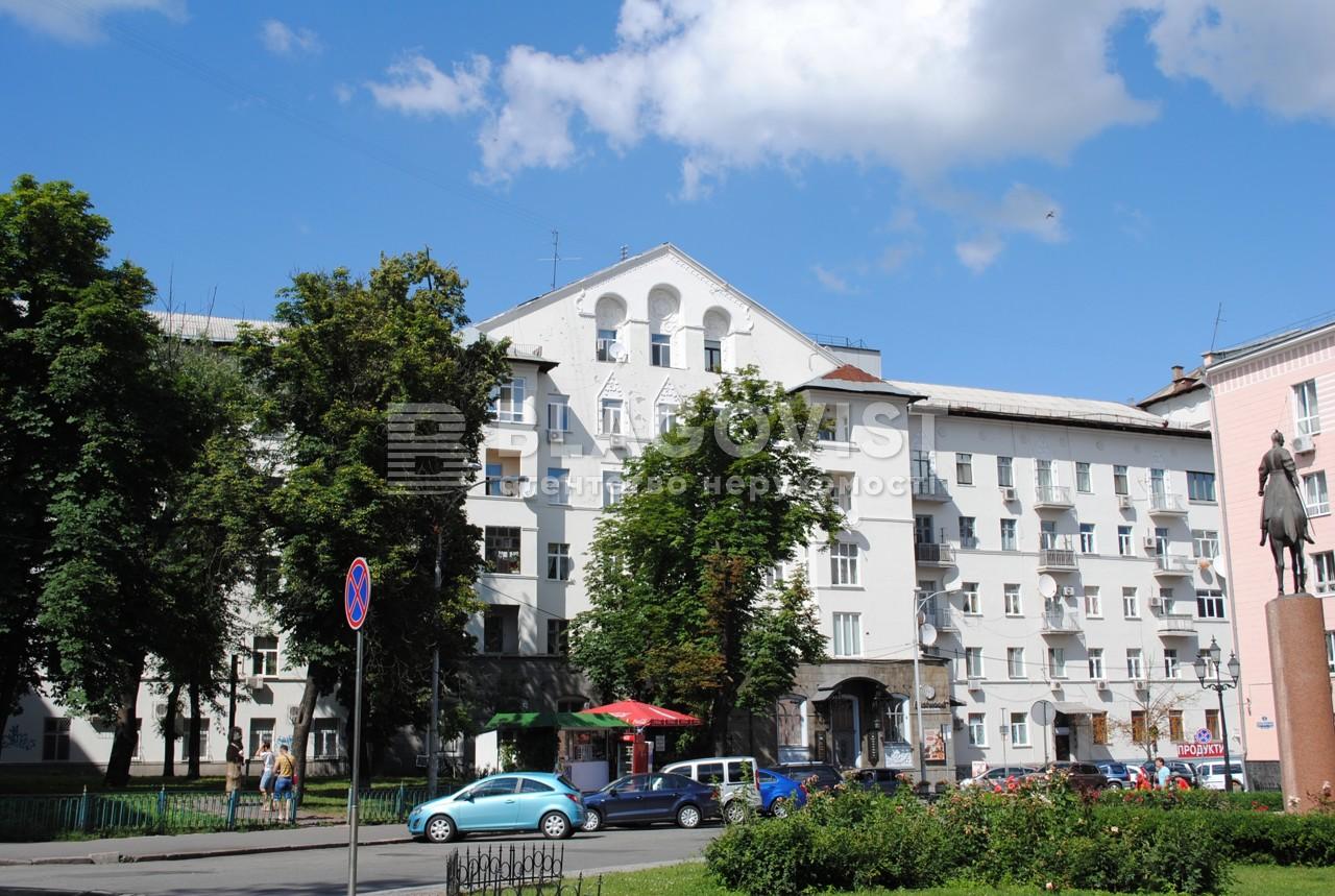 Квартира D-31013, Георгиевский пер., 2, Киев - Фото 1